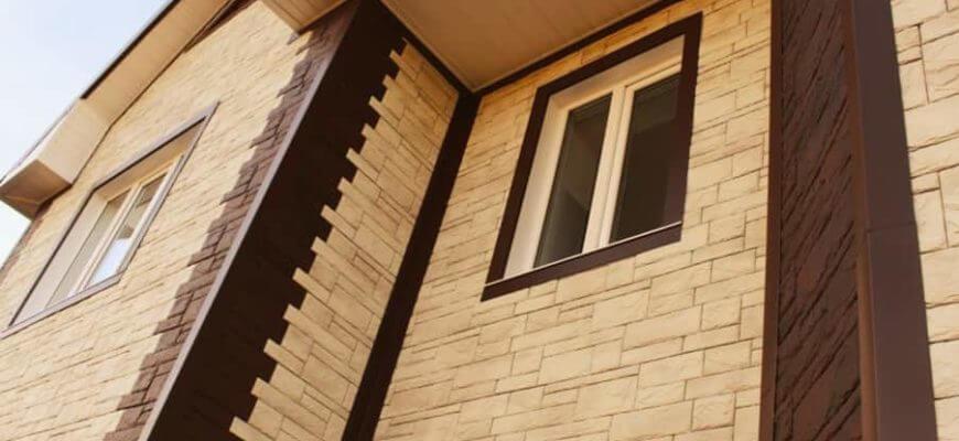 Фасадные панели для наружней отделки дома