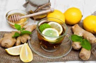 Как правильно заварить имбирь с лимоном и медом для иммунитета 2